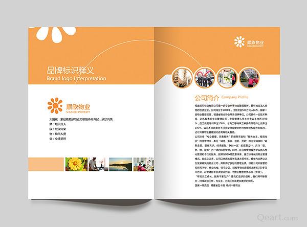 求一家企业宣传册设计制作公司?在上海的最好图片