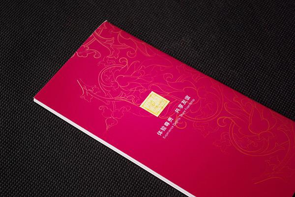 服務手冊設計印刷 - 樣本畫冊