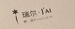 瑞尔珠宝首饰画册设计