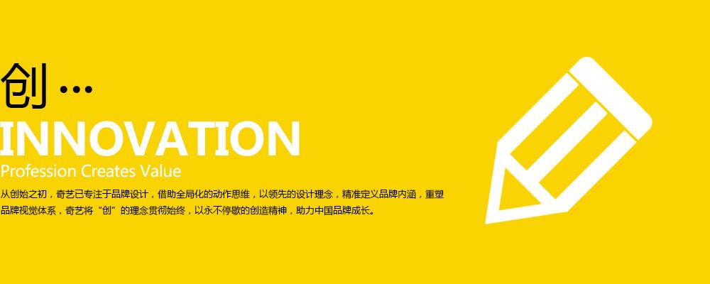 福彩3d走势图综合版专注于品牌设计服务